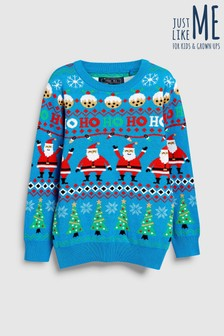 Older Kids Christmas Wrapping Paper Jumper (3-16yrs)